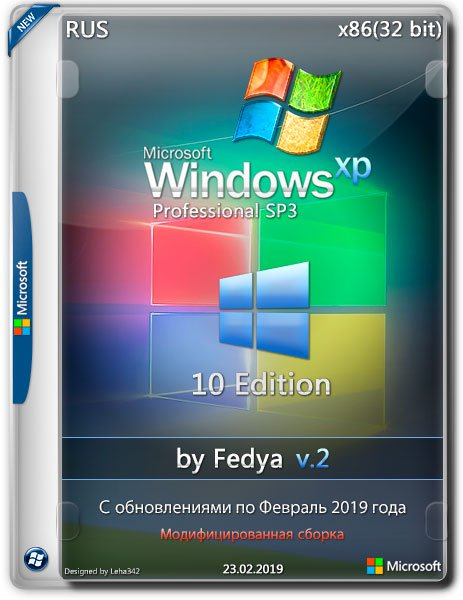 windows xp iso download torrent professional